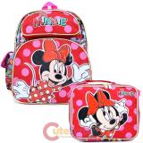 "Disney Minnie Mouse 12"" Small  School Backpack with  Lunch Bag Set - Comic Book"
