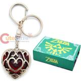 Legend of Zelda Skyward Sword Heart Containers Key Chain with Box