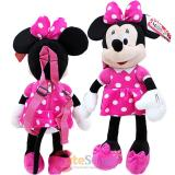 Disney Minnie Mouse Pink Plush Doll Backpack Costume Bag -22in Hot Pink