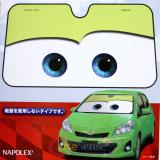 Disney Cars McQueen  Windshield  Front Window Sun Shade - Green   Big Face