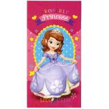 Disney Sofia The First  Beach Bath Towel - Properly Princess