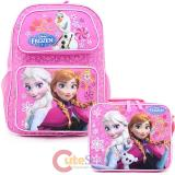 "Disney Frozen 16"" Large School Backpack Lunch Bag 2pc Set Elsa Anna Bag -Pink Floral Snowflake"