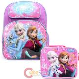 "Disney Frozen Elsa Anna16"" Large School  Backpack Lunch Bag Set with Olaf -Pink Purple"