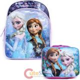 "Disney Frozen 16"" Large School Backpack Lunch Bag 2pc Set Elsa Anna Glitter Purple Pink"