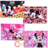 Disney Mickey and Minnie Mouse File Jacket  2pc Stationery  Set