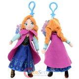 Disney Frozen Anna Plush Doll Key Chain Mini Coin Bag Clip On 8""