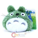 Studio Ghibli My Neighbor Green Totoro Mini Plush Doll Key Chain 3.5in
