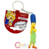 The Simpsons Family PVC Figural Key Chain - Marge