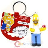 The Simpsons Family PVC Figural Key Chain - Homer Doughnuts