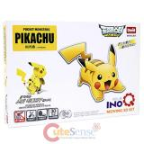 Pokemon Best Wishes Pikachu Moving 3D Puzzle Kit