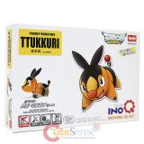 Pokemon Best Wishes Tepig Moving 3D Puzzle Kit