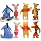 Disney Winnie Pooh and Friends Figurines Set 4pc