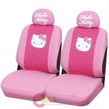Sanrio Hello kitty Front Car Seat Cover 2pc Set - Low Back Pink Polka Dots