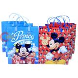Disney Mickey Mouse  6pc Party Gift Bag Set Plastic Reusable Gag -Prince Charming