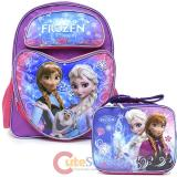 "Disney Frozen 16"" Large School Backpack Lunch Bag 2pc Set Elsa Anna Bag -Purple Snowflake Heart"