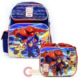 "Disney Big Hero 6  Large 16"" School Backpack and Lunch Bag 2pc Set -City"