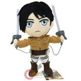 Attack on Titan Eren Plush Doll  Stuffed Toy GE52560