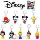 Disney 3D Foam Key Ring Key Chain Series 1 * Bland Pack *