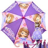 Disney Sofia The First Kids Umbrella with 3D Figure Handle