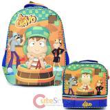 """El Chavo 16"""" Large School Backpack Lunch Bag 2pc Set  -3D Emblem Figure"""