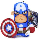 Marvel Avengers Captain America Plush Doll 7in Square Flat Plush