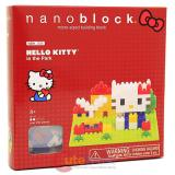 Nanoblock Hello Kitty in The Park Micro Sized Building Block