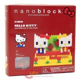 Nanoblock Hello Kitty and Mimmy in The Park Micro Sized Building Block