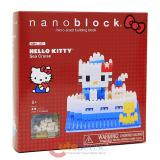 Nanoblock Hello Kitty Sea Cruise Micro Sized Building Block