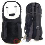 Spirited Away No Face Plush Doll Backpack Kaonashi Costume Bag -16in Large