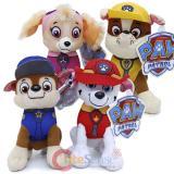"Paw Patrol Plush Doll  Set Marshall Chase Skye Rubble 8"" Soft Toy Set"