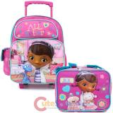 "Disney Doc Mcstuffins 12"" Small School Roller Backpack with Lunch Bag Set"