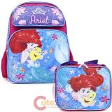 Disney Little Mermaid Ariel Large School Backpack Lunch Bag Set - Sea Shell