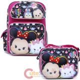 Disney Tsum Tsum Large School Backpack Lunch Bag 2pc Set