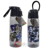 Star Wars Tritan Tumbler Clear 25Oz Water Bottle