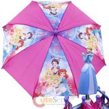 Disney Princess Umbrella - Snow White Aurora Ariel with 3D Cinderella Handle