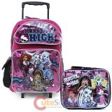 "Monster High 16""  Large  School  Roller Backpack with Lunch Bag Set- Glitter"