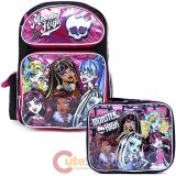Monster High Large School Backpack Lunch Bag 2pc Set