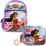 "Disney Elena Avalor 16"" Large School  Backpack Lunch Bag 2pc Book Bag Set"