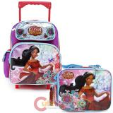 "Disney Elena Avalor12"" Small School Roller Backpack with Lunch Bag Set"