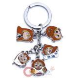 Himouto! Umaru-chan Key Chain - 5 Charm
