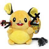 Pokemon Dedenne Plush Doll