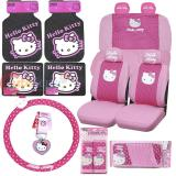 Sanrio Hello kitty Pink Poka Dots 16pc Car Auto Accessories Set