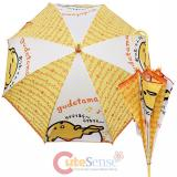 Sanrio Gudetama Umbrella Auto Open Button Adult Size
