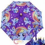 My Little Pony Rainbow Dash  Kids Umbrella
