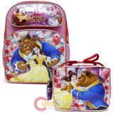 Disney Princess Beauty and the Beast Large School Backpack Lunch Bag Set