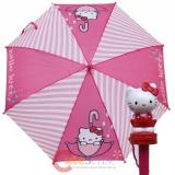 Hello Kitty Kids Umbrella Stripe
