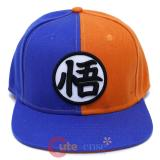 Dragonball Z Snapback Hat Trucker Goku Clothes
