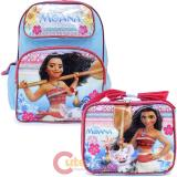 Moana Large School Backpack Lunch Bag 2pc Set -Paddle