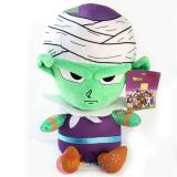 Dragon Ball Z Piccolo Plush Doll -12in