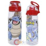 Pokemon Blastoise Tritan Tumbler Clear 25Oz Water Bottle